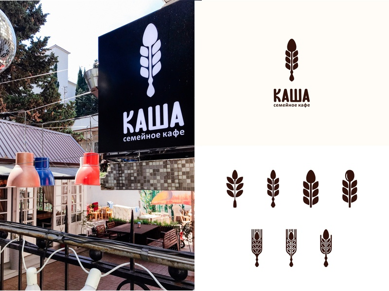 Family cafe + logo in life 🍚 sketch photo family kasha cereal restourant logo restourant cafe logo cafe branding food design color dribbble icon logotype logo
