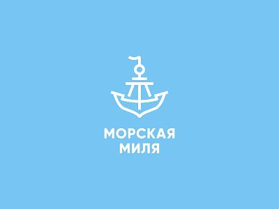Nautical mile anchor logo logo ship logo food logo sea logo line water anchor ship blue miles sea line design dribbble icon logotype logo