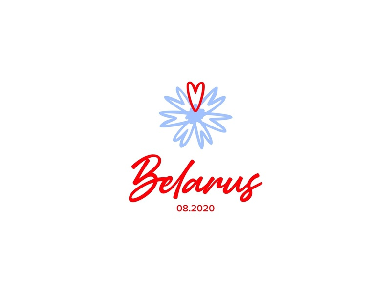 Belarus flowershop peace heart blue red belarus line illustration color design dribbble icon logotype logo