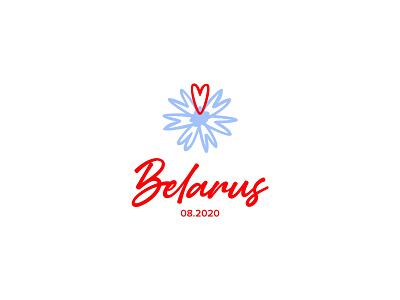 Belarus flowershop peace heart blue red belarus line illustration color design dribbble icon logotype logo
