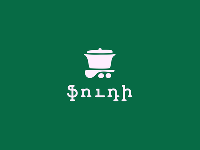 Foody spoon pan delivery food delivery branding food illustration color design dribbble icon logotype logo