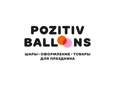 Positive balloons ball pozitive balloons store logo