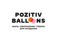 Positive balloons