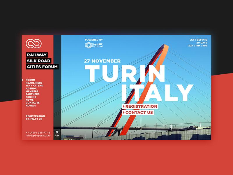 Railway Silk Road Cities Forum web-site web-site