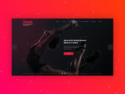 Web-site for Dancing School web-site