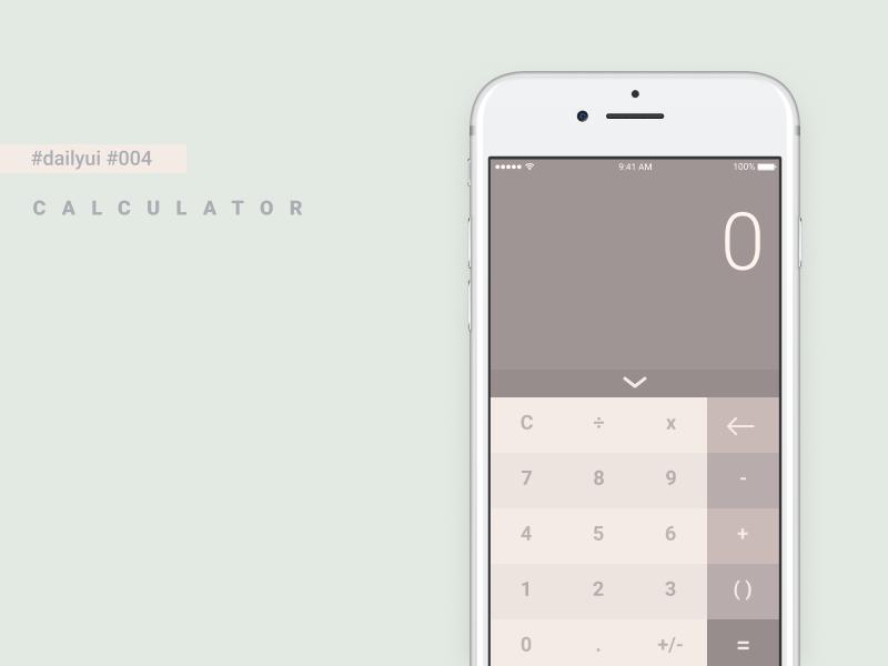 Daily UI #004 - Calculator + Figma Freebie figma app mobile mobileui calculator 004 dailyui