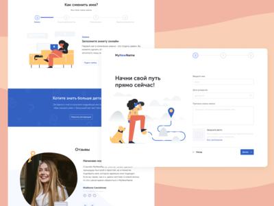 Web-site design concept