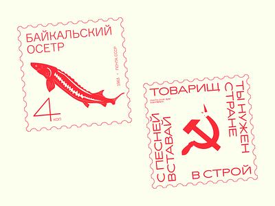 soviet postals illustration afisha postal graphic design typogaphy