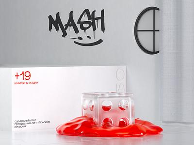 liquid mash motion graphics illustration graphic design animation 3d