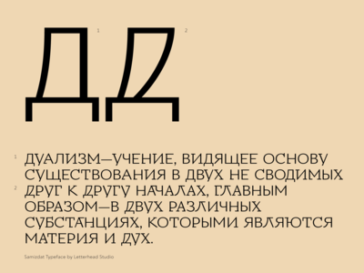 Samizdat Alternatives (Cyrillic)