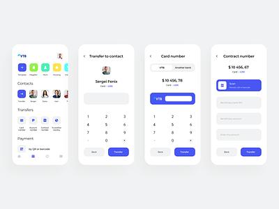 Money transfer (Multicard app) finance fintech transfer payment cards card banking ios design app ux ui