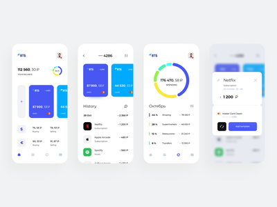 Universal solutions for mobile banking (Multicard) payment history card fintech finance banking ios design app ux ui
