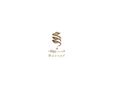 Logo Horoof