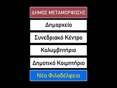 CF DIN Std type designer greek typeface fonts.gr fonts greek font typeface designer typefaces type art design graphic design typeface design typeface font family font design font type design type