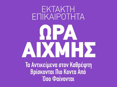 CF DIN Std type typedesign fonts font design font family typeface typeface design graphic design design type art typefaces typeface designer greek font font fonts.gr greek typeface type designer