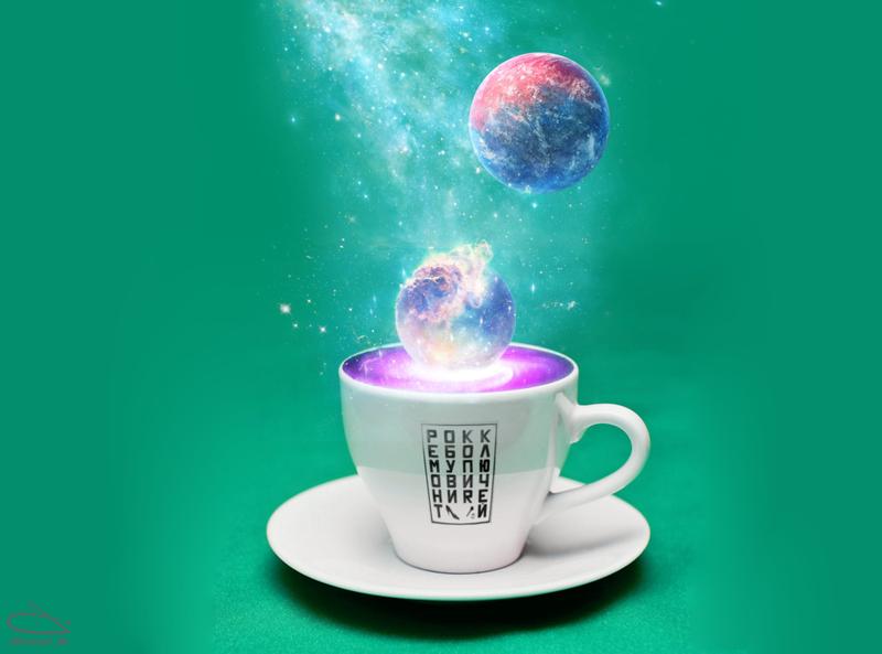 Coffee Cup Manipulations galaxy - By Ahmed Jabnouni