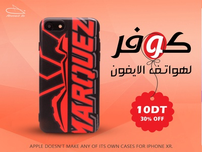 Social media design By Ahmed jabnouni ( Iphone cover)