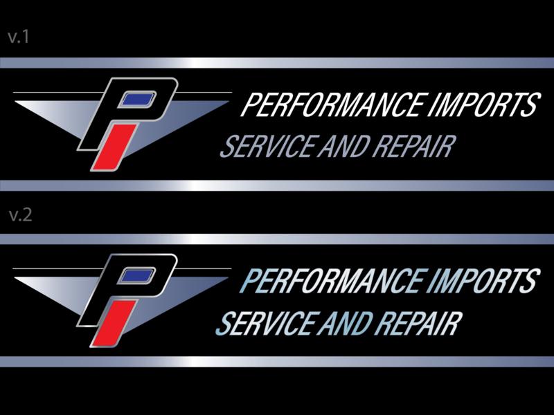 PI Logo Banner