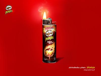Pringles visual