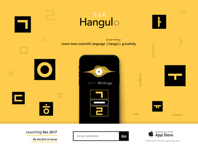 Hangulo iOS App Prelaunch mobile ios app website landing page prelaunch launch