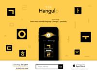 Hangulo iOS App Prelaunch