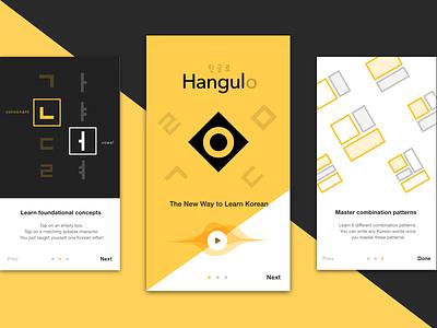 Hangulo Walkthrough Guide ui mobile ios app walkthrough
