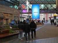 Blu digital billboard