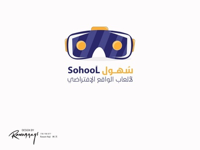 sohool logo