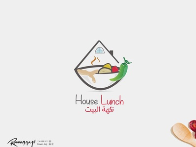 house lunch logo