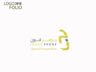 johar phone