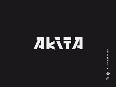 Katakana Akita black and white logo mark icon symbol logotype letters characters fusion hiragana kanji rōmaji