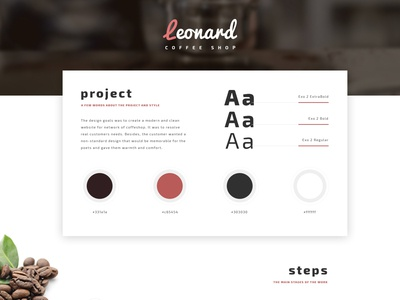Project Style Design