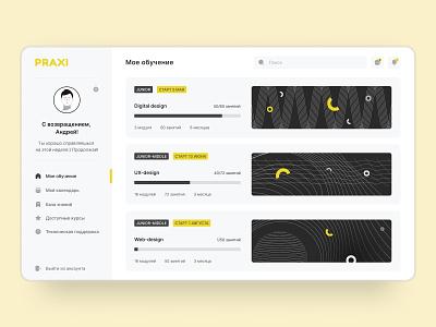 Online learning platform courses desktop web design study platform online learning light theme ux ui