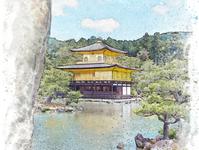 The Golden Pavillion, Kyoto