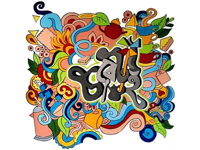 চ বেটা চা খাই - A Bengali Wall Art festive vibrant colorfull chai paint colorful wall painting wall graffiti cha tea bengali bangla art wall art typography design illustration