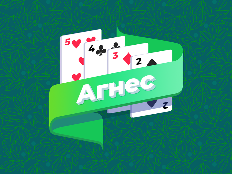 card solitaire teaser «Аgnes» cg art logo game card game vector design playing cards cards illustration