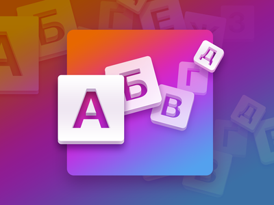 Cover for alphabetical list graphic design letters game design illustration