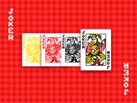 joker (pixel art)