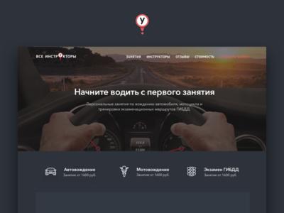All Instruktors Main Landing Page (v2)
