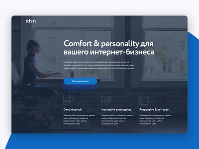 IDSN Agency Main Page web design blue idsn modern design landing page agency