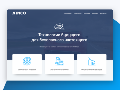 Incosafe Corporate website corporate mobileye idsn wordpress theme web site web design