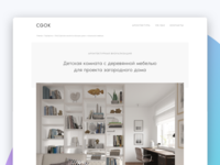 3D Visualisation Agency,  Portfolio Page