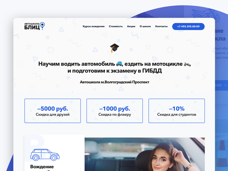 Driving School Bliz wordpress webdesign ui design theidsn blue mrdenkly driving services landing page