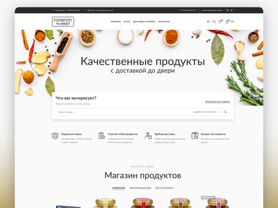Foodport Market E-commerce Site custom wordpress theme developement web design ui design ecommerce shop webdesign woocommerce ecommerce foodie food