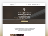 Tvoytseh Carpentry Workshop Website