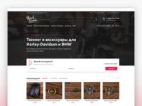 Parts4Friends Harley-Davidson Tuning Shop