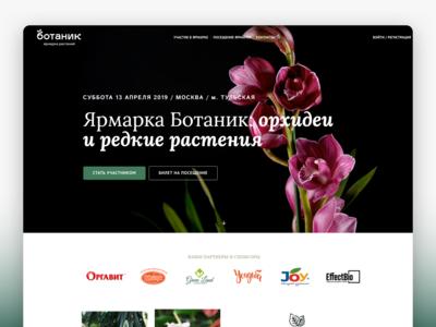 Botanik Expo • Orchid Event Website