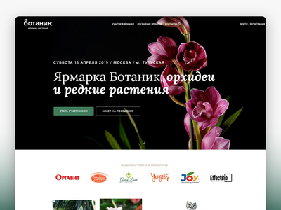 Botanik Expo • Orchid Event Website targeting social ads archviz cgi custom wordpress website woocommerce theme landing page web design idsn minimal ecommerce custom wordpress theme neofinetia orchid event flower event events event