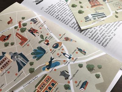 Pokrovka vector illustration newspaper moscow maps graphic design flatdesign illustration flat illustration