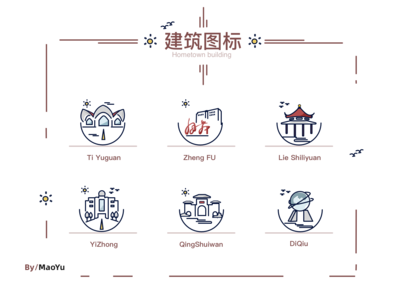ANHUI China-Hometown building icon